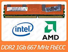Серверна DDR2 1GB 667 MHz (PC2-5300F) різні виробники