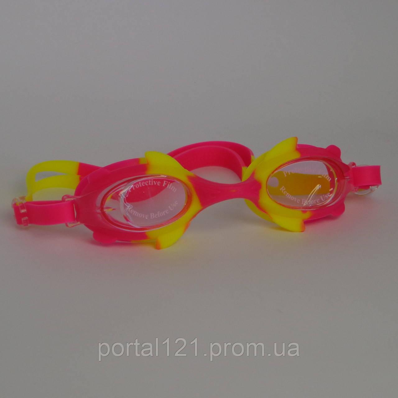 Дитячі окуляри для плавання SAINTEVE