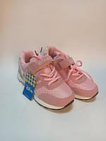 Детски-подростковые стильные кроссовки для девочки Dion, фото 1