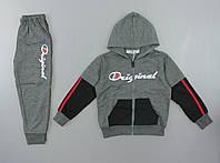 {есть:98} Трикотажный костюм - двойка для мальчиков Active Sports,  Артикул: XHZ0263-серый [98]