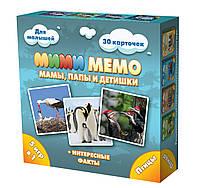 Гра настільна Мі-Мі-Мемо Птахи
