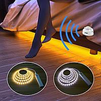 Подсветка для кровати с датчиком движения | Ночник, Светильник, Ночная Лампа, led лента 5м