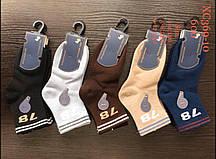 """Шкарпетки дитячі бавовняні """"Шугуан"""" розмір 1-4, 5-8, 9-12 років (від 10 шт) Високої якості"""