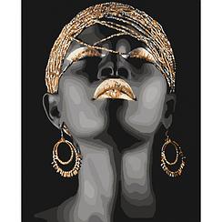 Африканская принцесса - Картины по номерам | Идейка 40х50 см. | КН4559