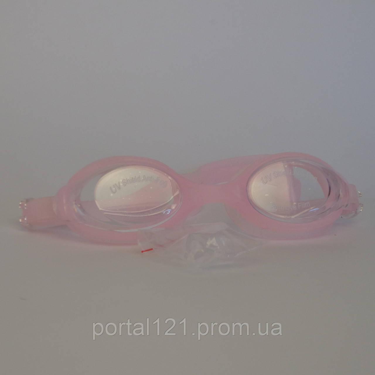 Очки для плавания DOVLOR розовые