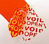 Индикаторные пломбы-наклейки 40х50 мм, оранжевая, оставляет след на объекте OPEN VOID, фото 3