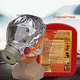 Противогаз   Респиратор   Противопожарная маска на 30 минут, фото 2