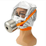 Противогаз   Респиратор   Противопожарная маска на 30 минут, фото 3