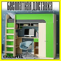 """Детская кровать-чердак с рабочей зоной,со шкафом """" Астра 10 """" Кровать чердак со столом для школьника"""