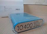 Power Bank Xiaomi Mi 10400мАһ Зовнішній Акумулятор Зарядний, фото 3