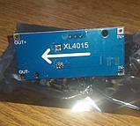 Преобразователь Понижающий XL4015 DC-DC 1.25-36V 5A, фото 3
