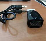 Конвертер Перехідник HDMI в VGA + Аудіо Адаптер Відео + Звук, фото 3