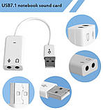 Внешняя Звуковая Карта USB с Шнуром 7.1 Audio 3D Sound Card, фото 4
