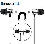 Магнитные Наушники Bluetooth V4.2 Металлические Блютуз, фото 2