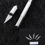 Скальпель Резак Макетный Нож Металический + 6 Лезвий, фото 2