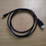 Кабель Micro USB to HDMI 1.5 м. Микро ЮСБ к ХДМИ, фото 4
