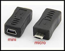 Переходник Mini USB MicroUSB Адаптер для GPS Навигатора Видеорегистратор Микро ЮСБ Мини