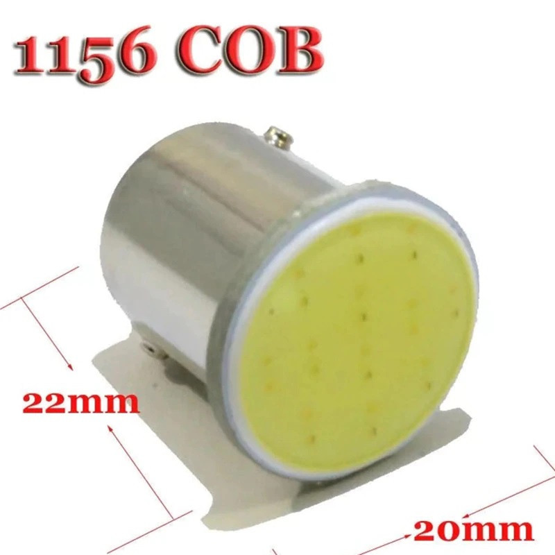 Светодиодная Лампа T15 P21W 12V (1156 BA15s) COB 50Lm 12 В (белый)