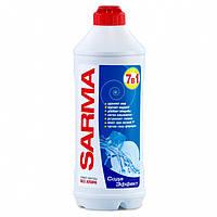 """Средство для мытья посуды """"SARMA"""" сода эффект 500 мл"""