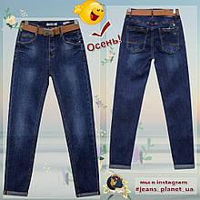 Модные женские джинсы баталы синего цвета Cushen