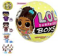 Куклы мальчики L.O.L. Surprise! Boys Series  3 серии с 7 сюрпризами