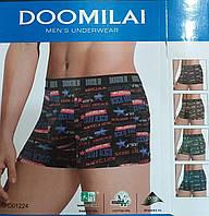 """Трусы мужские """"DOOMILAI""""(XL-4XL)ассорти, фото 1"""