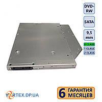 Привод для ноутбука (дисковод) DVDRW SATA 9,5мм проверенный (class 0) бу