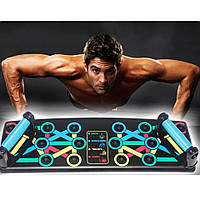 Платформа для отжиманий Push Up Rack Board 1148