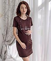 🌺 Милая Ночная рубашка в роддом и для кормления 2628, фото 1