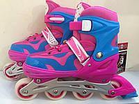 Детские роликовые коньки PROFI A 21109 L (38-41), розовые