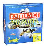Капиталист Украина Настольная игра Arial Украина, фото 3