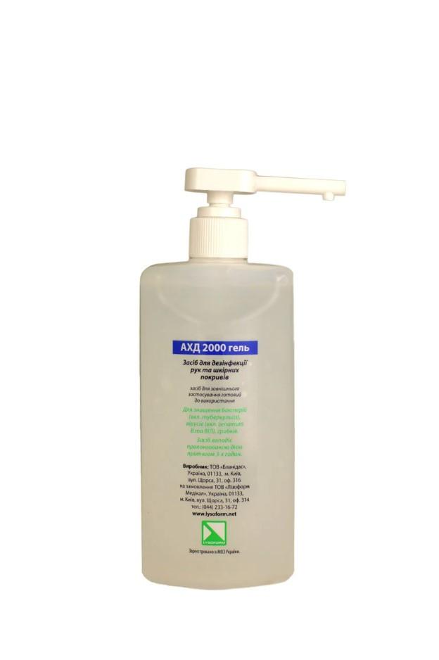 АХД 2000 гель - средство для дезинфекции рук и кожи, 1000 мл