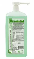 Жидкое мыло с дезинфекцией Бланидас софт дез, 1000мл