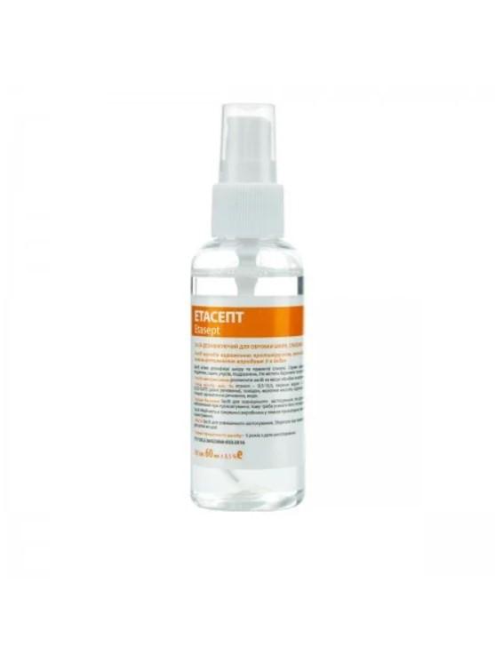Етасепт с распылителем - средство для дезинфекции рук и кожи, 60 мл