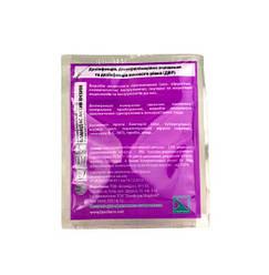 Бланидас Актив Энзим - средство для дезинфекции инструментов и поверхностей в сошетках по 20 мл