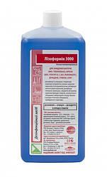 Лизоформин 3000 - концентрированное средство для дезинфекции инструментов и поверхностей, 1000 мл