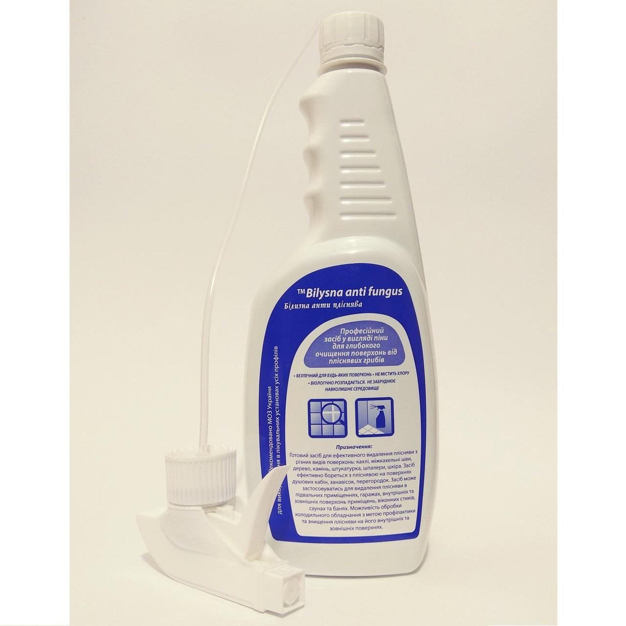 Белизна анти плесень - средство для глубокого очищения поверхностей от плесневых грибов, 750 мл