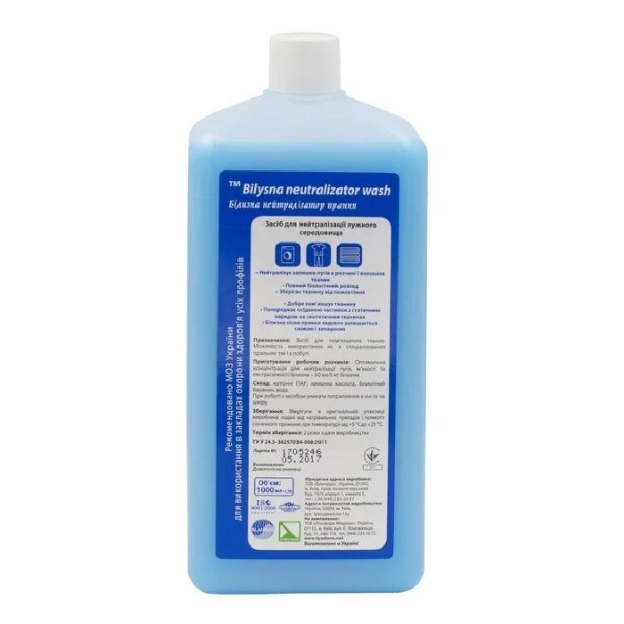 Белизна Нейтрализатор Стирки - Концентрат для смягчения ткани, 1 л