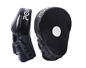 Лапи боксерські PowerPlay 3041 Чорні PU [пара]