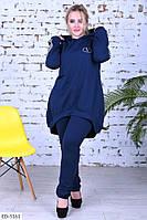 Женский спортиный костюм большие размеры синий SKL11-259277