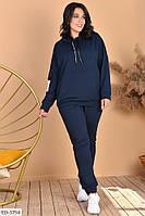 Женский спортиный костюм большие размеры синий SKL11-259288