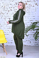 Женский спортиный костюм большие размеры цвет хаки SKL11-259278