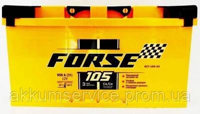 Аккумулятор автомобильный FORSE (Megatex) 105Ah L+ 950A