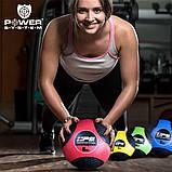 Медбол (набивний м'яч) Medicine Ball Power System PS-4132 2 кг жовтий, фото 2