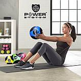 Медбол (набивний м'яч) Medicine Ball Power System PS-4132 2 кг жовтий, фото 4