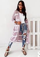 Восхитительный стильный легкий вязаный кардиган с полосками, модная одежда для женщин на каждый день