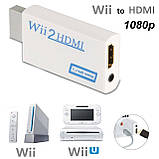 Wii - HDMI адаптер, конвертер видео + аудио, 1080P, фото 3