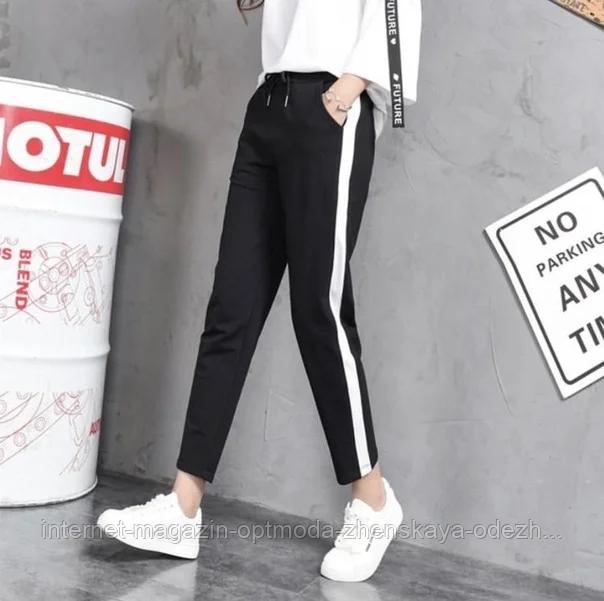 """Модные женские спортивные брюки с цветными лампасами """"Тринити"""""""
