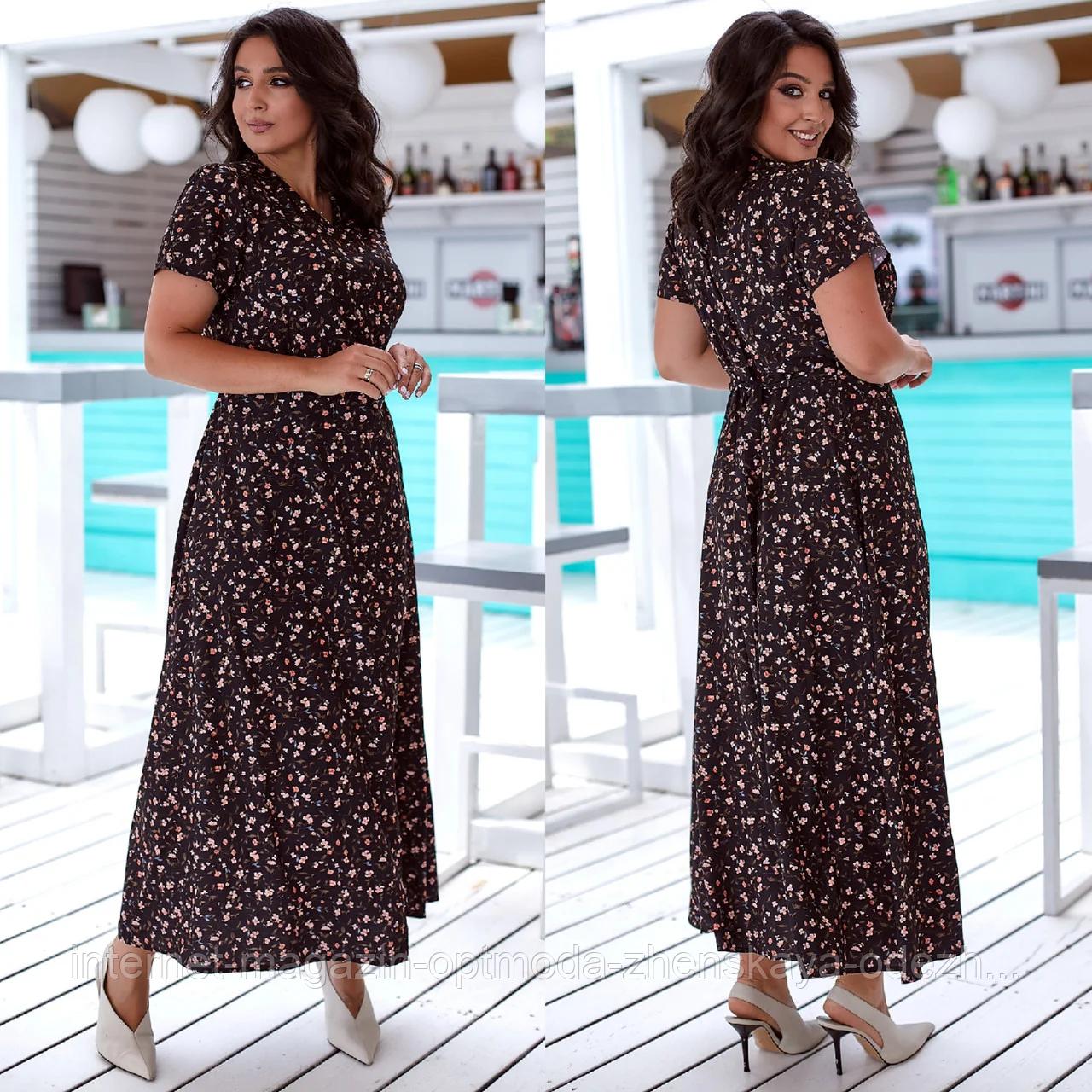 Элегантное летнее женское длинное платье на запах  больших размеров, красивая батальная одежда на лето
