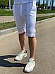 """Стильные мужские летние шорты с подкладкой из сетки """"Бертон"""", фото 3"""